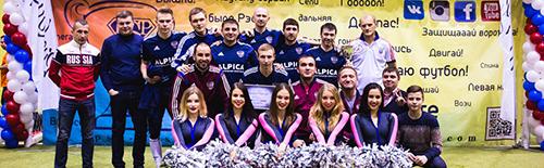 Завершился юбилейный турнир «Кубок Мосстрой» по мини-футболу среди строителей