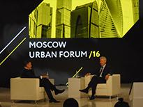 Московский Урбанистический Форум 2016