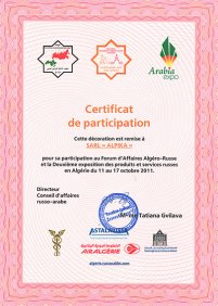 Certificat de participation Альпика